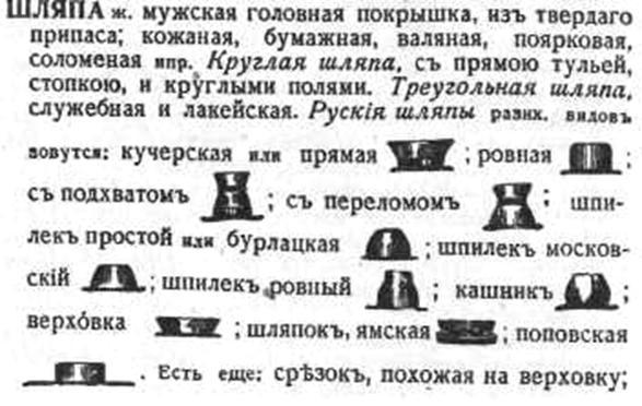 толковый словарь словообразовательный единиц русского языка